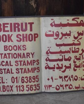 Beirut Book Shop Sign