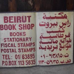 Beirut Book Shop Sign