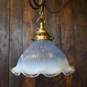 Holophane Style Pendant Light  with Ruffled edge